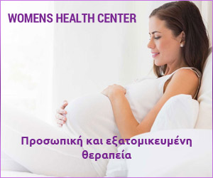 womenshealthcenterBanner